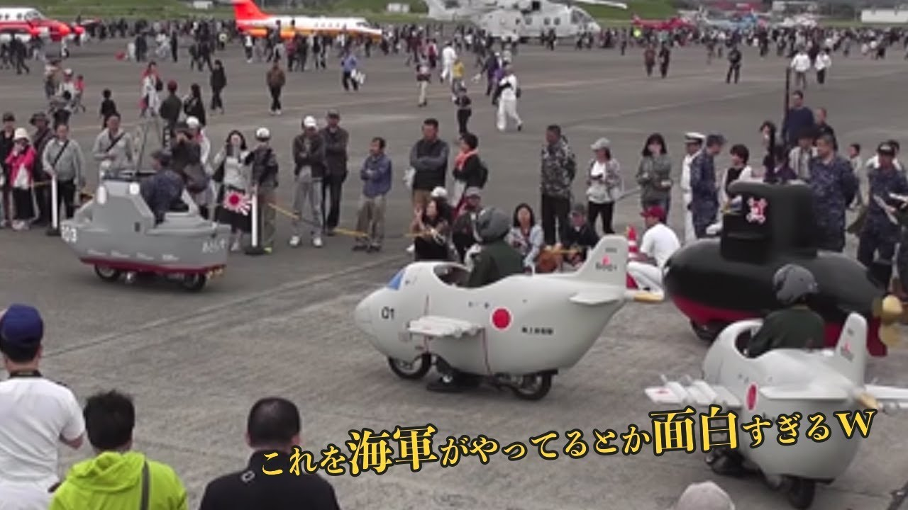 日本だけは敵に回すな!自衛隊が行ったイベントの光景が外国人を爆笑の渦に 海外の反応
