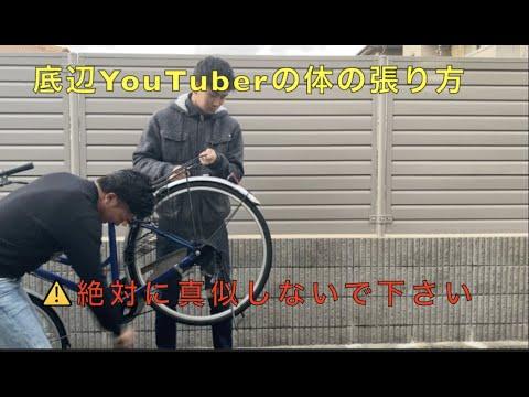 底辺YouTuberの無表情チャレンジ#無表情#ノーリアクション#過激#脳震盪#笑い#グダグダ