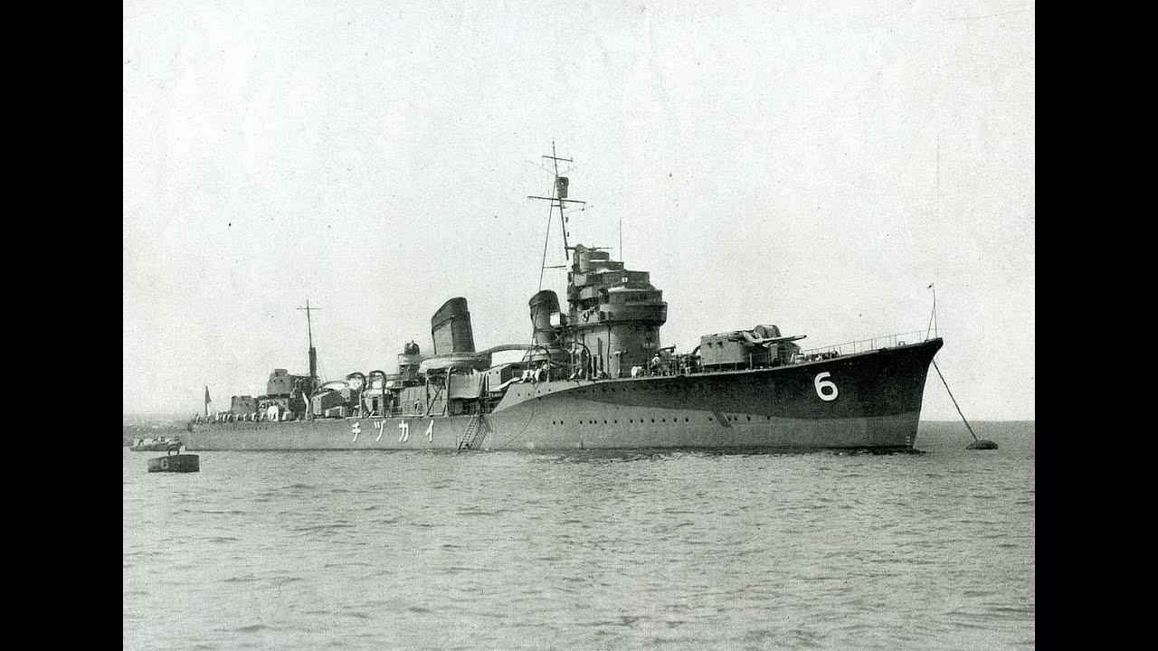 敵兵を救助せよ!【武士道】敵兵イギリス兵422名を救助した日本海軍「雷(いかづち)」