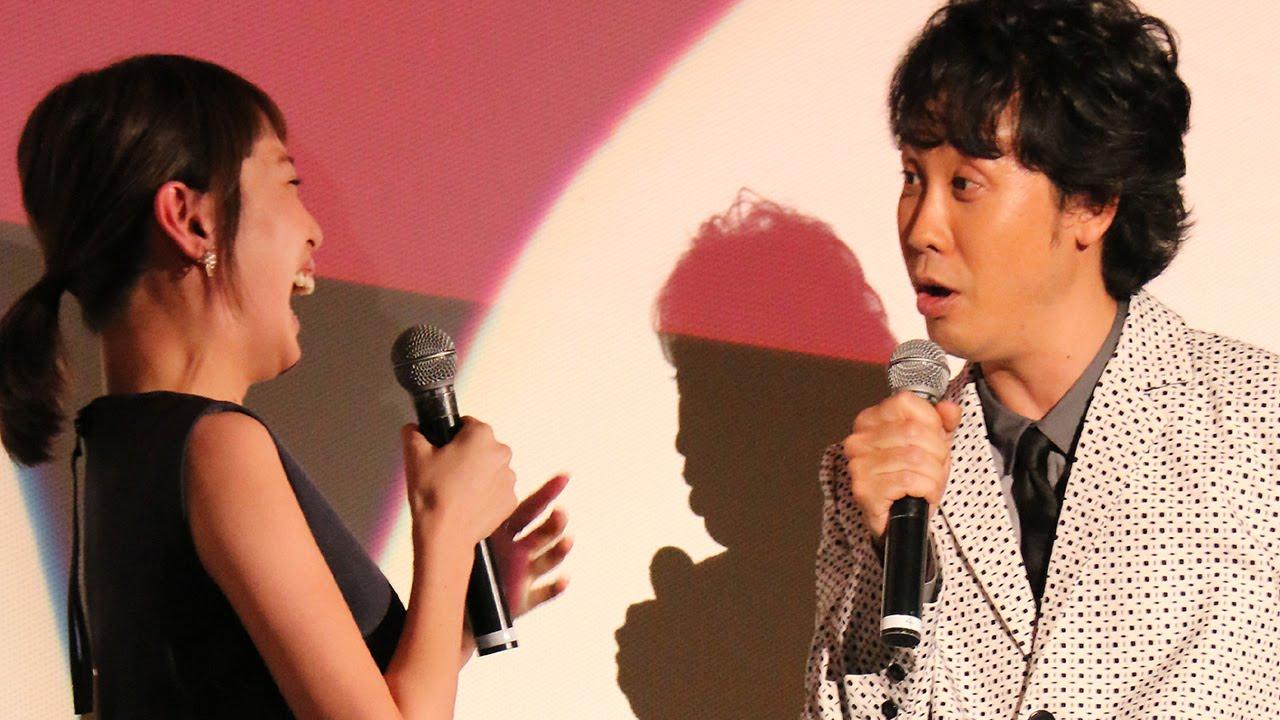 戸田恵梨香、舞台あいさつで笑い止まらず!大泉洋の顔がツボ? 映画「駆込み女と駆出し男」完成披露舞台あいさつ3 #Kakekomi Onna to Kakedashi Otoko #Erika Toda
