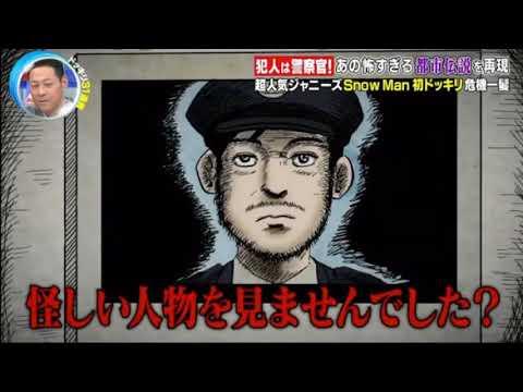 Snow Man ドッキリGP 20190727