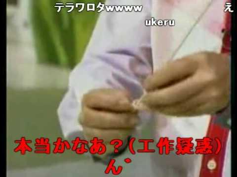 空気を読まないゴロリ【ワクワクさん】 字幕 面白い!!