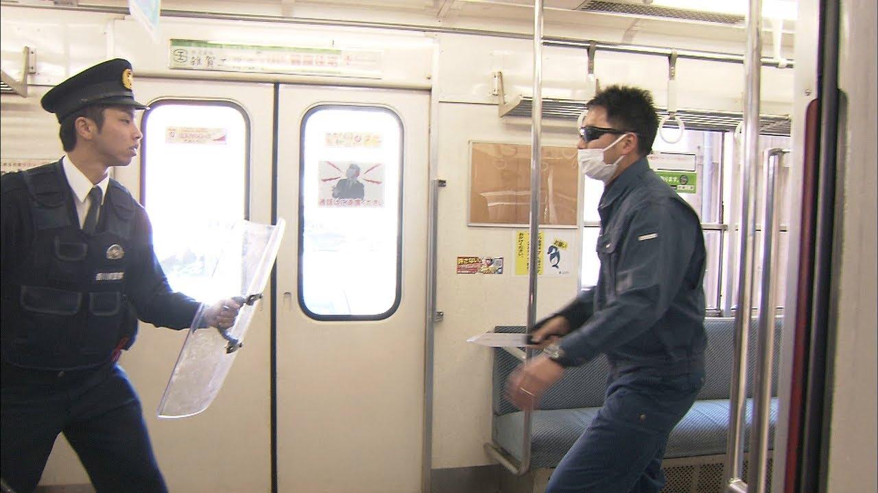 駅や電車内でのテロを想定した訓練 警察と駅員が連携して不審者取り押さえ 高松市