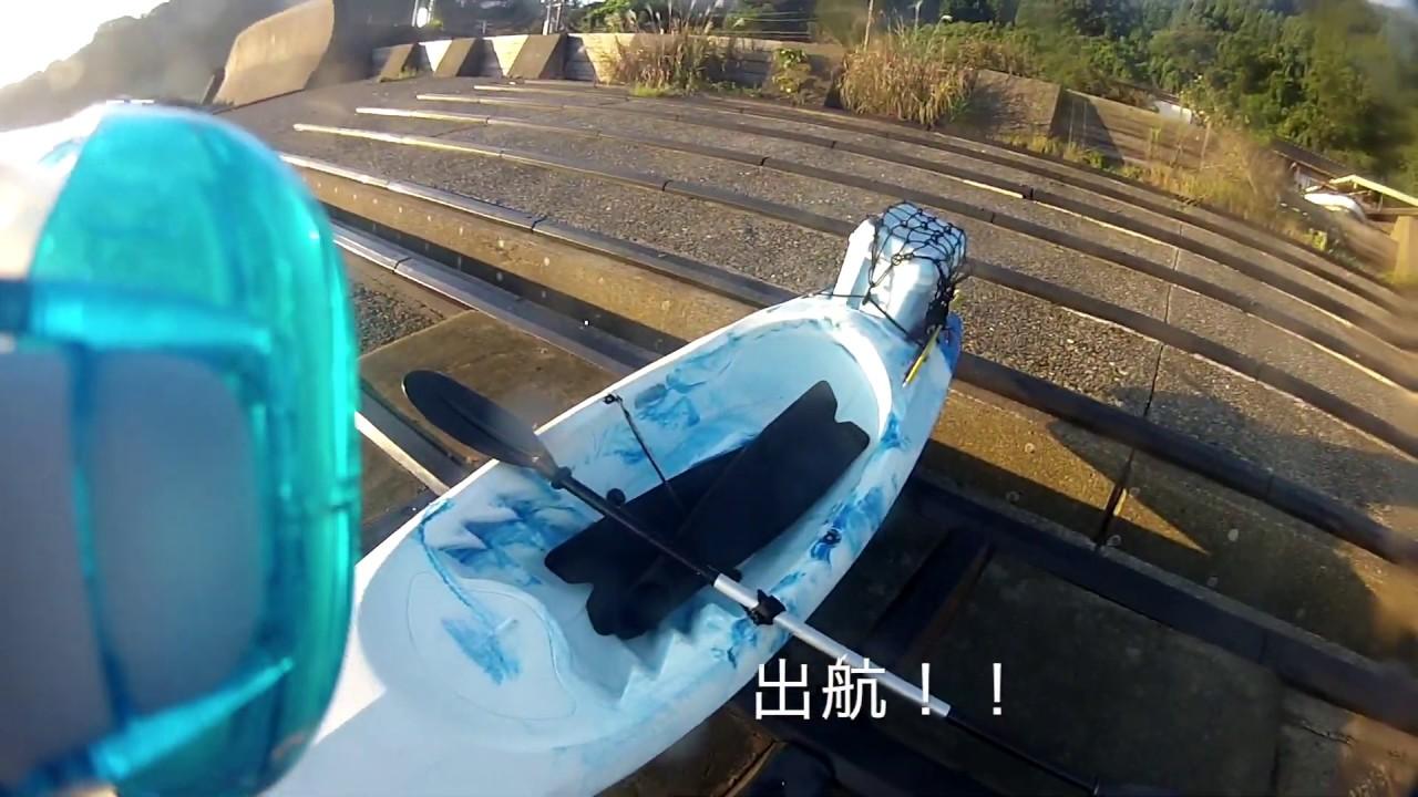 魚突き2019年9月7日 台風直前 カヤックで沖へ