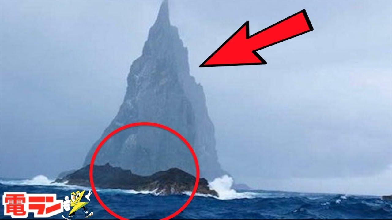【衝撃】絶対に行ってはいけない危険な島6選
