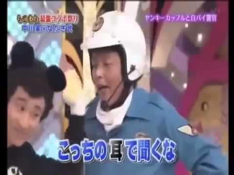 なだぎ武と中川家のコント「ヤンキーカップルと白バイ警官」