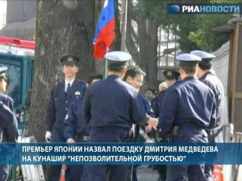 ロシア外務省筋がぶちキレた、問題?の報道映像 - ノーボスチ通信社