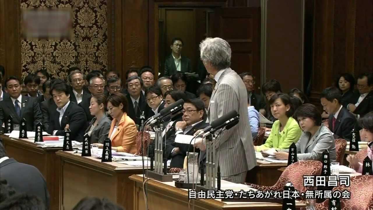 国会中継  西田昌司議員  対中不正輸出疑惑 2012.06.13