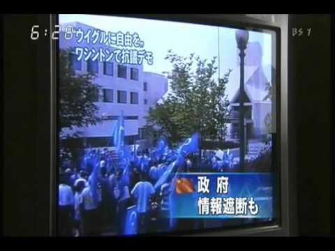 中国人の隠蔽工作 決定的証拠 The Chinese gov conceals the overseas media.