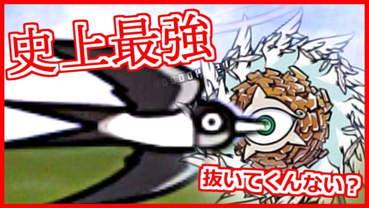 史上最強のツバメンズ…テレホー台座攻略!ついでに天罰も攻略!【にゃんこ大戦争】【こーたの猫アレルギー実況Re#174】