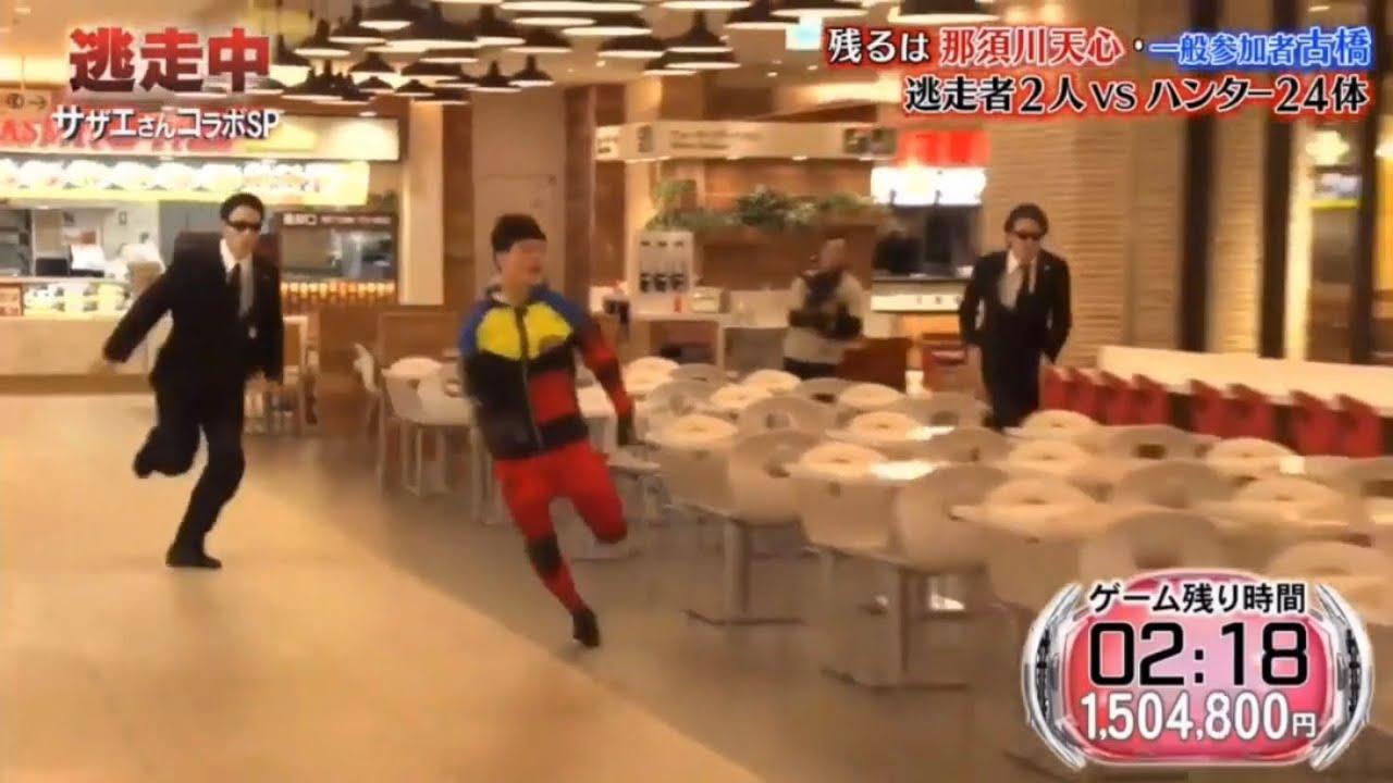 逃走中 名(迷)逃走シーン集 2015〜2019篇