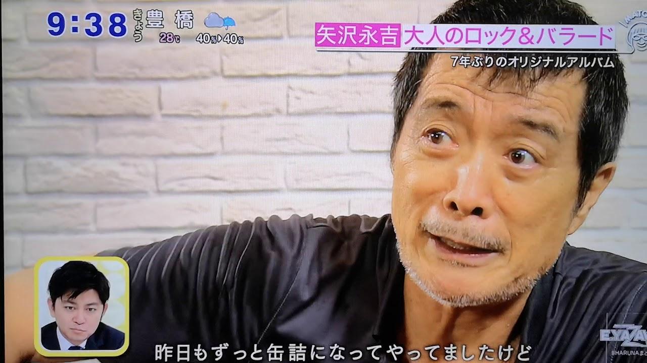 矢沢永吉 スッキリ名言 2019