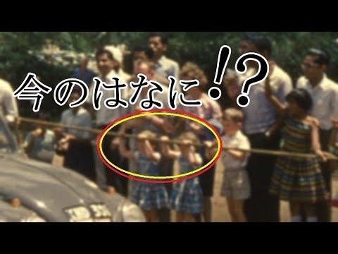 海外の反応 衝撃!!ある光景にまさか?日本の軽トラを外国人が全力で走らせてみた結果「これはヤバいw」【素晴らしい国日本の姿】