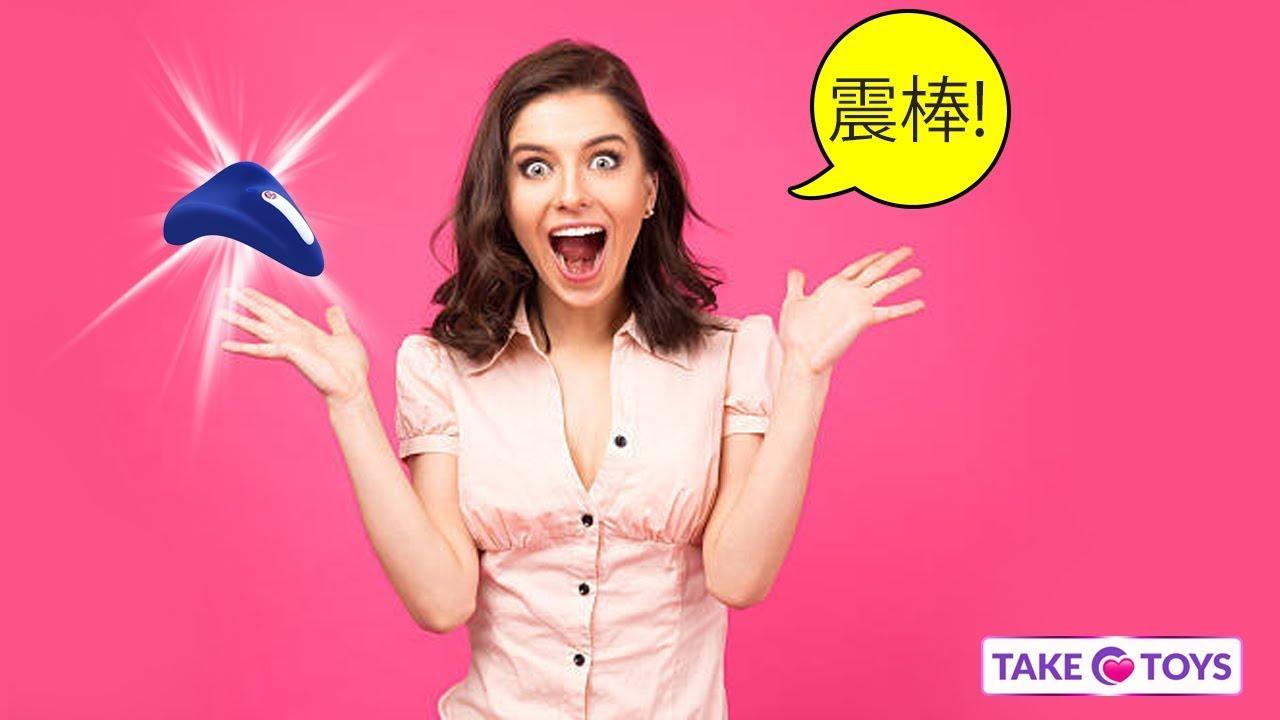 Nomi Tang Vibrator Massager and Stimulator – 震棒  香港性商店