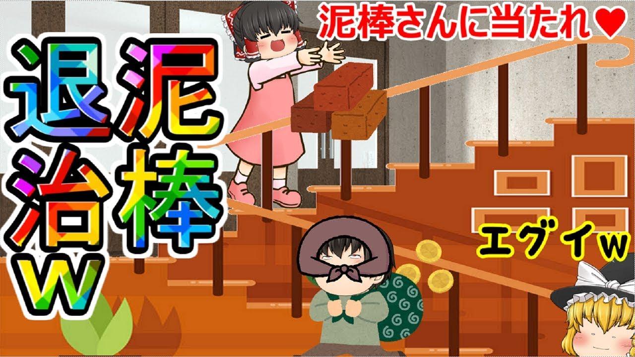 「泥棒を撃退せよw」可愛い少年の、泥棒撃退法がエグイ(;゚Д゚)www