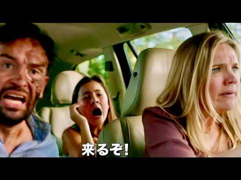 あおり運転にご注意!!戦慄のデッドヒートに/映画『ロード・インフェルノ』予告編