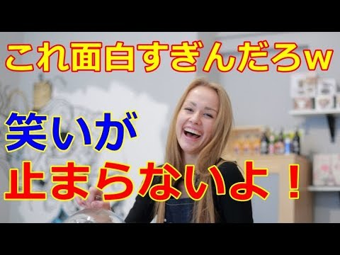 【海外の反応】日本人が英訳で珍回答し笑いが止まらないと海外で大評判!外国人「天才的な発想だw」