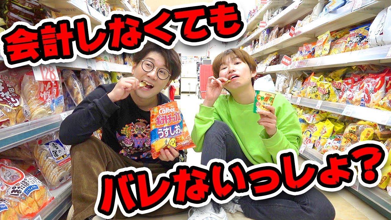 【あるある】スーパーで迷惑なお客さんを撃退!?スカッとする話を寸劇してみた!【寸劇】