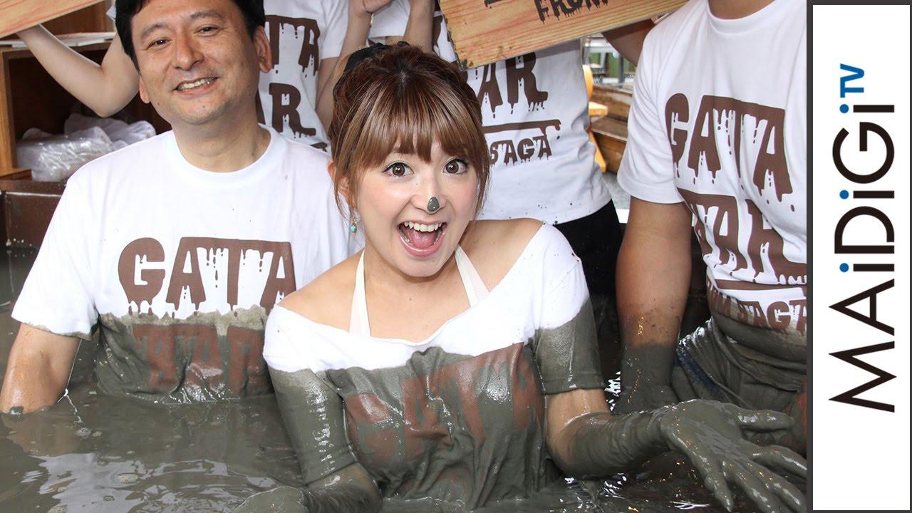矢口真里、泥にまみれて大興奮! 「こんなの初めて!」 「 GATA BAR(ガタバー)from SAGA 」オープニングイベント3