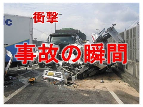 【危険】DQNによるハードクラッシュ交通事故!キチガイ ドラレコ【緊急】
