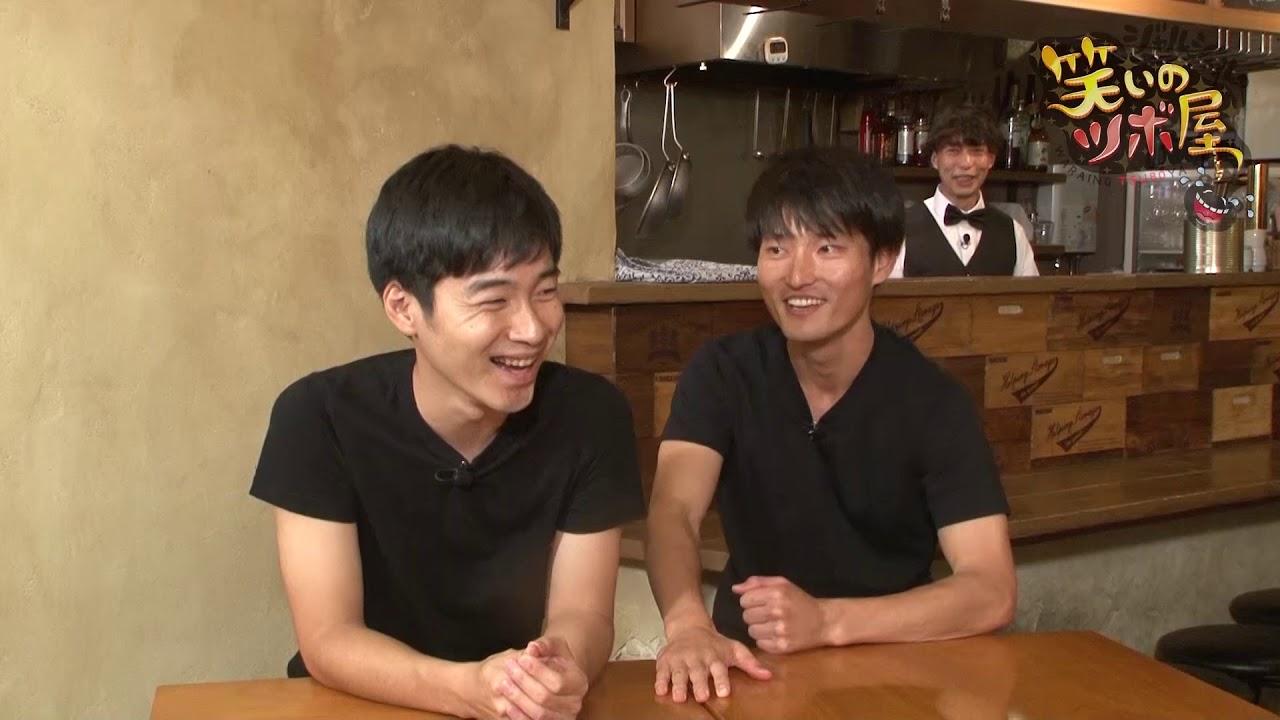 ジャルジャルの笑いのツボ屋#05【大阪チャンネル】