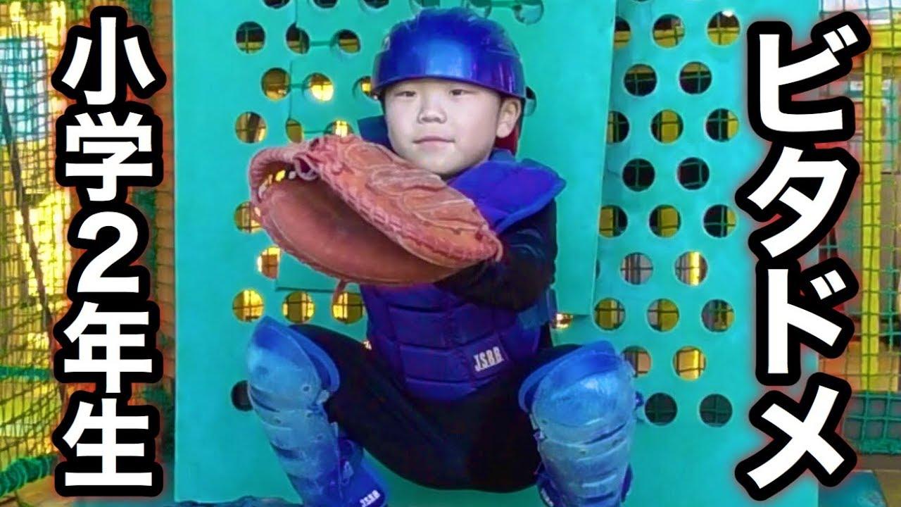 捕手未経験の2年生が気合いのビタドメ!音が鳴らずも声でカバーする姿はまさに野球の原点…。