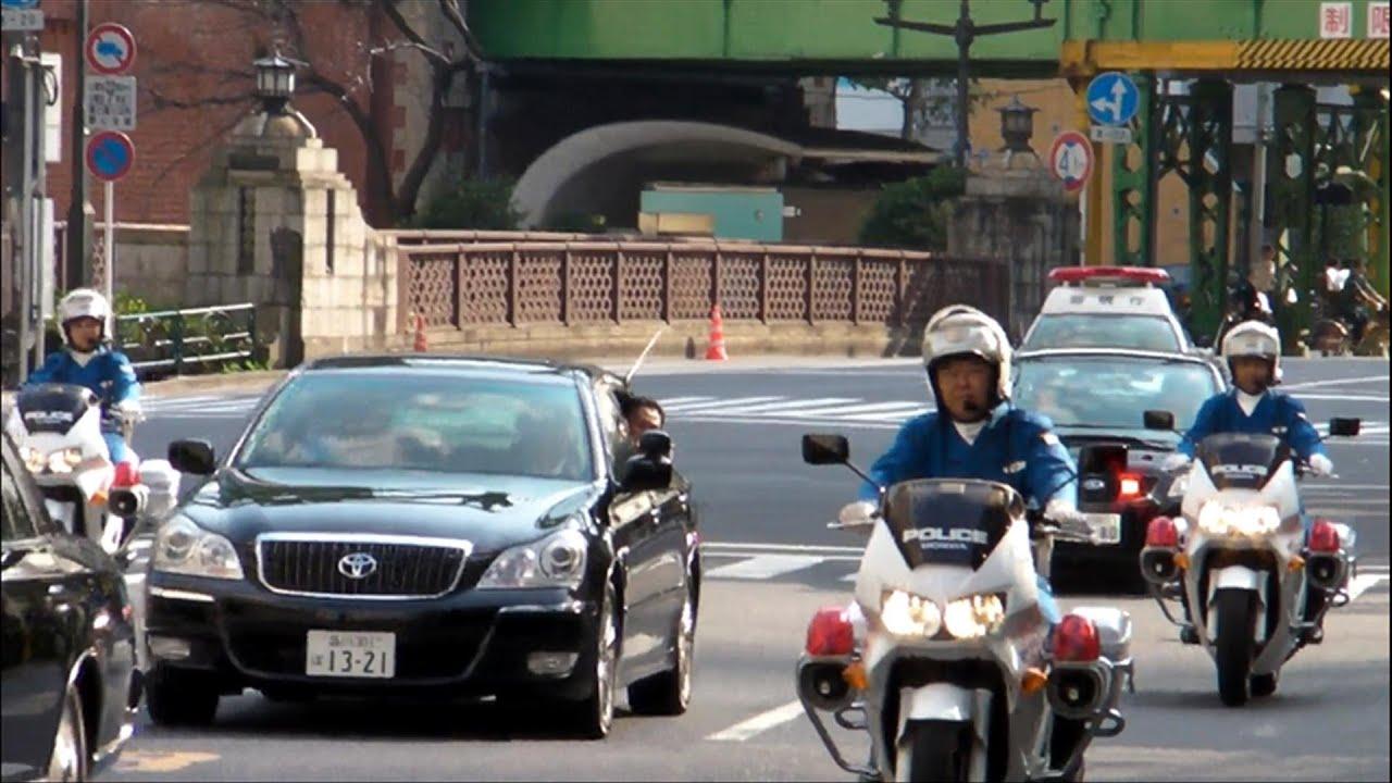 天皇陛下御車列  警視庁 白バイ パトカー 警護 警備 アクシデント Police Car