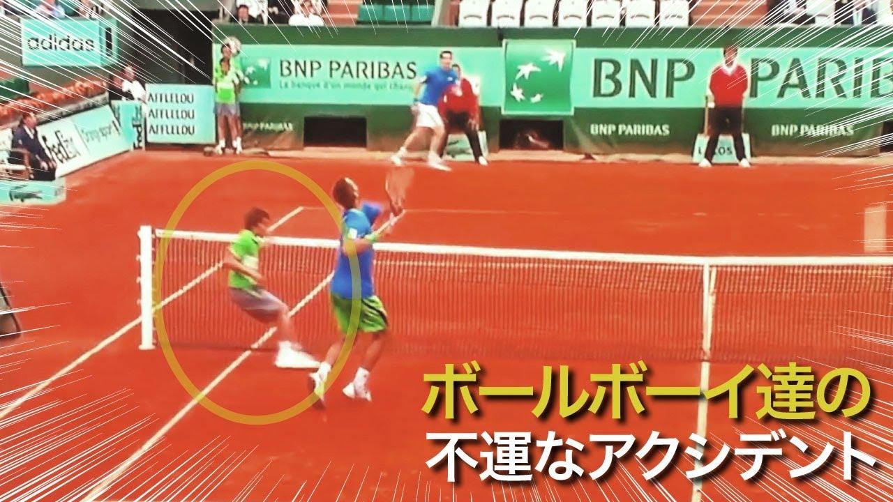 【テニス】ボールボーイ達の不運な失敗やアクシデント【失敗】
