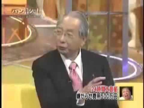 放送事故キチガイと発言