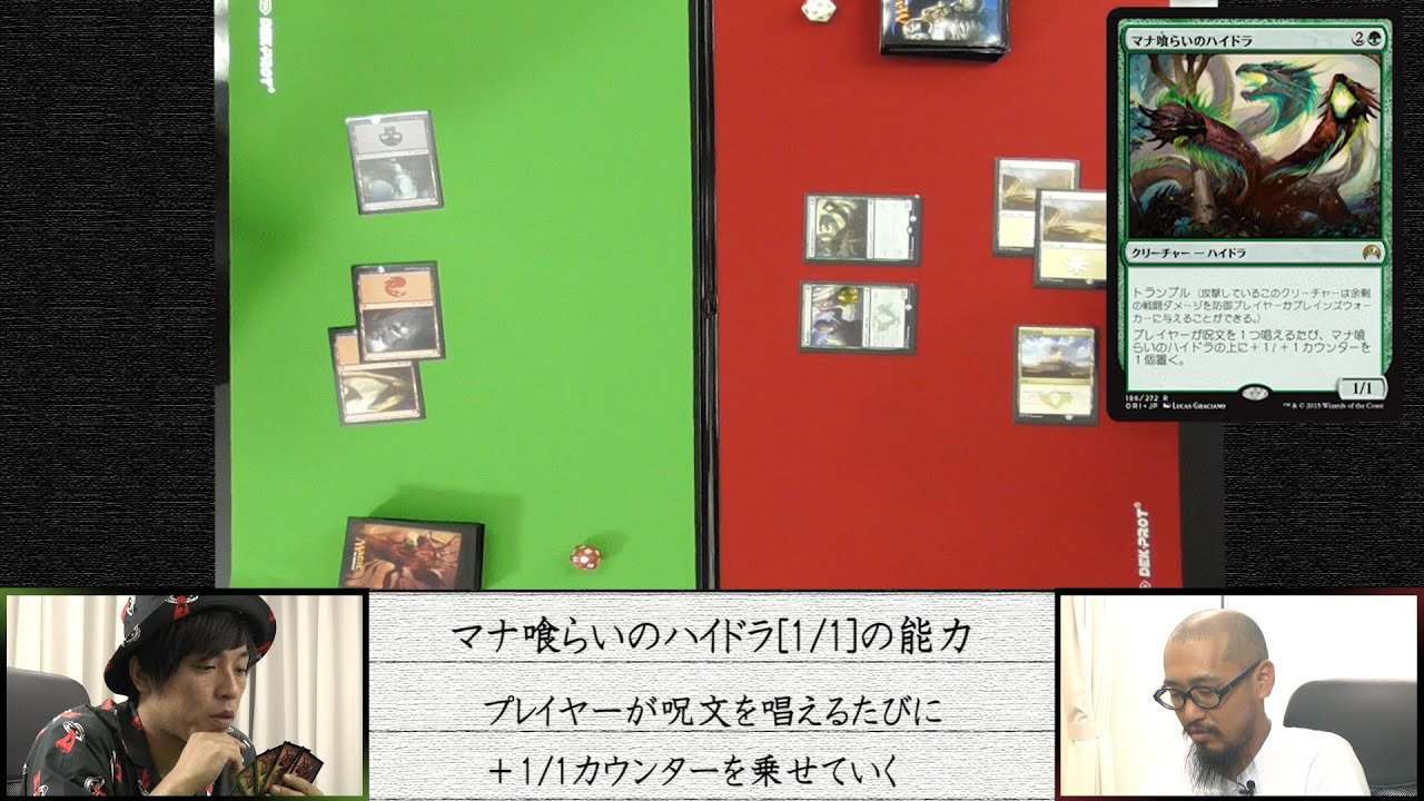 【MTG】第2回MAGIC奮闘伝2/2[by ARROWS-SCREEN]