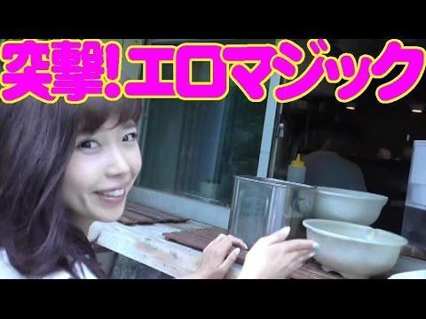 【マジック】店員さんにドッキリ!突撃マジック!!!!