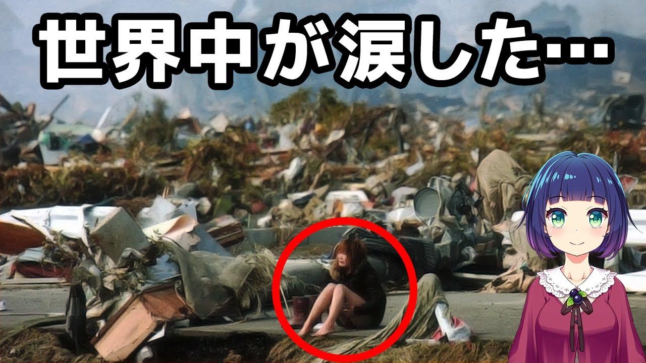 【感動秘話】世界中のメディアが注目した日本の女子高生の行動とは!?心震わす体験談に日本の凄さを痛感!