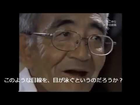 「奇跡のりんご」木村秋則の嘘