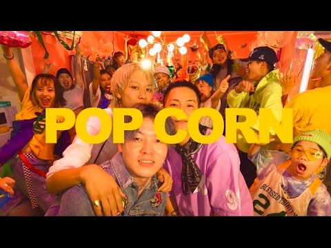 Pop Corn / BLOOM VASE  (official Music Video)