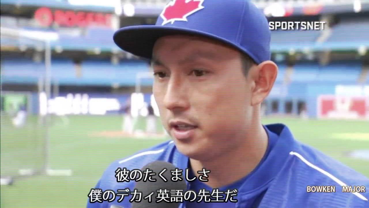 川崎宗則 英語インタビュー ジョークを飛ばしまくる!