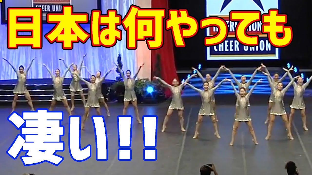 【海外の反応】衝撃! 日本人のチームワークとパフォーマンスが尋常じゃないと海外で話題に「人類の限界を突破してるんじゃないか?」「日本のシンクロ率は限界を突破してた」