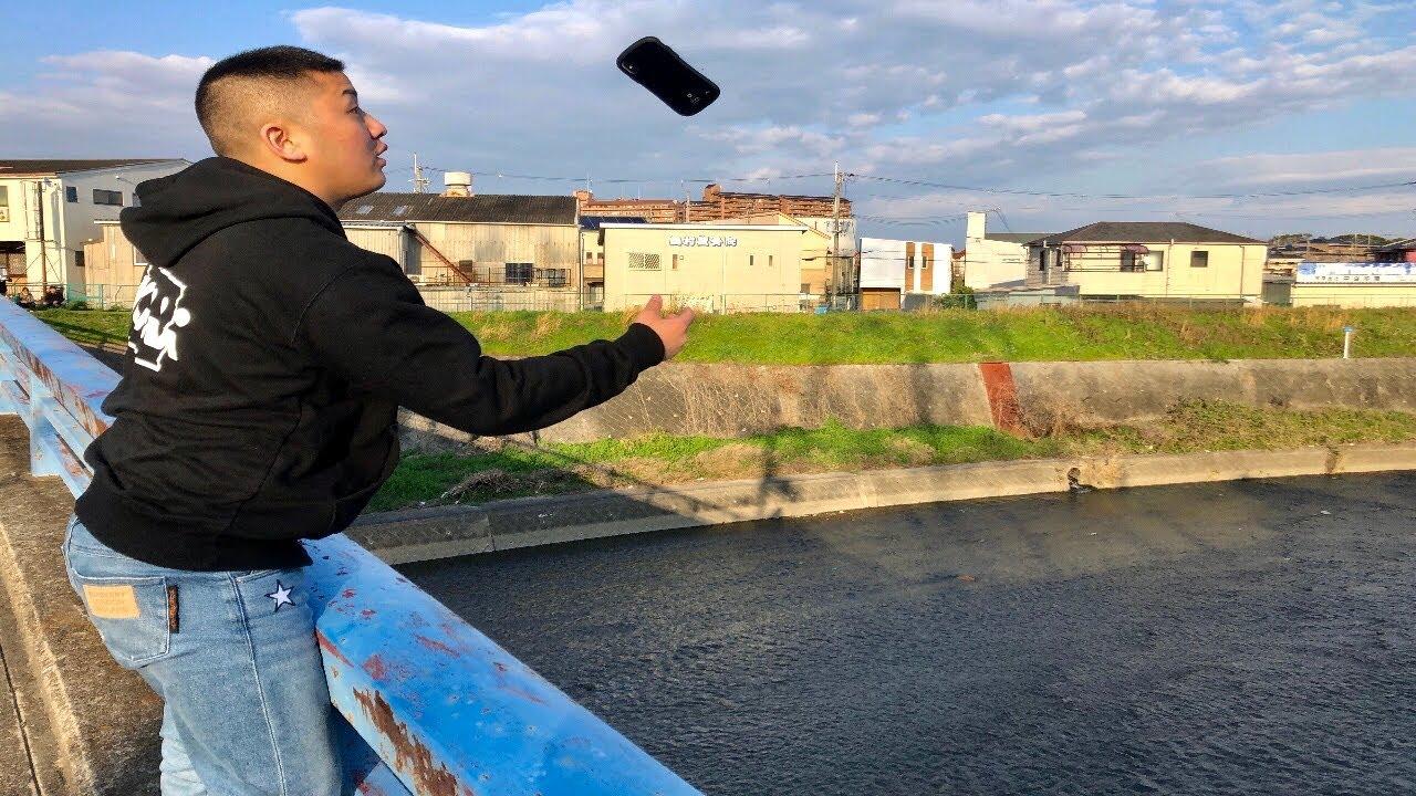 橋の上からiPhoneキャッチ落ちたら水没【極限チャレンジ】