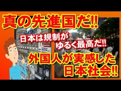 豪州大反響!外国人ラグビーファンが体感した日本の〇〇が大きな話題に!素晴らしいと衝撃受けた理由とは!?【海外の反応】