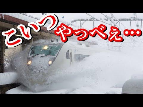 【海外の反応】ビックリ仰天!!日本の技術力の高さを再認識させた!!猛烈な寒波に襲われ欧州高速鉄道が立往生する中、日本人が生んだモンスター鉄道で激走!!驚【世界のJAPAN】