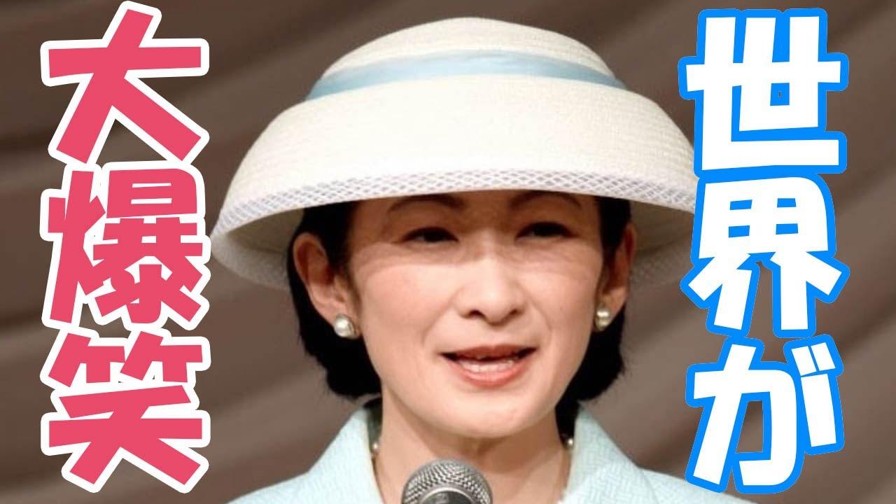 紀子さま、海外で「笑い者」に 渾身の「英語ビデオメッセージ」は即位礼の二の舞か