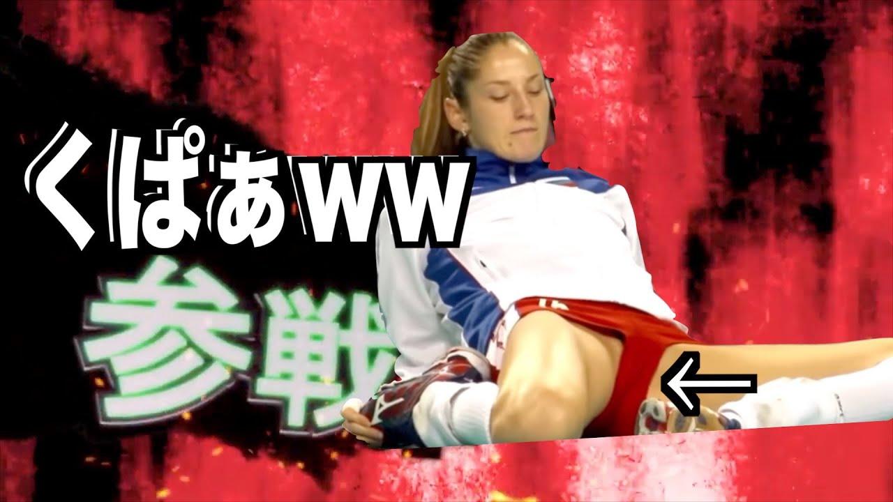 【大乱闘】二度見してしまうストレッチをする美人アスリート全員参戦!!!!!【スポーツ】【全員参戦】