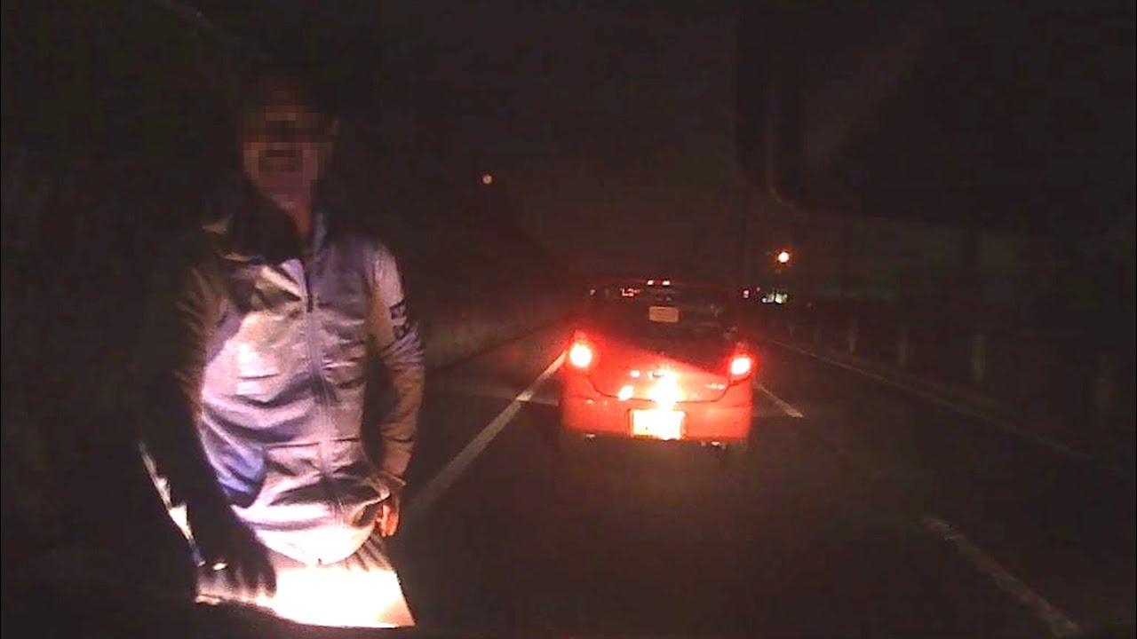 「悪質あおり運転」 被害訴える夫婦が恐怖を語る