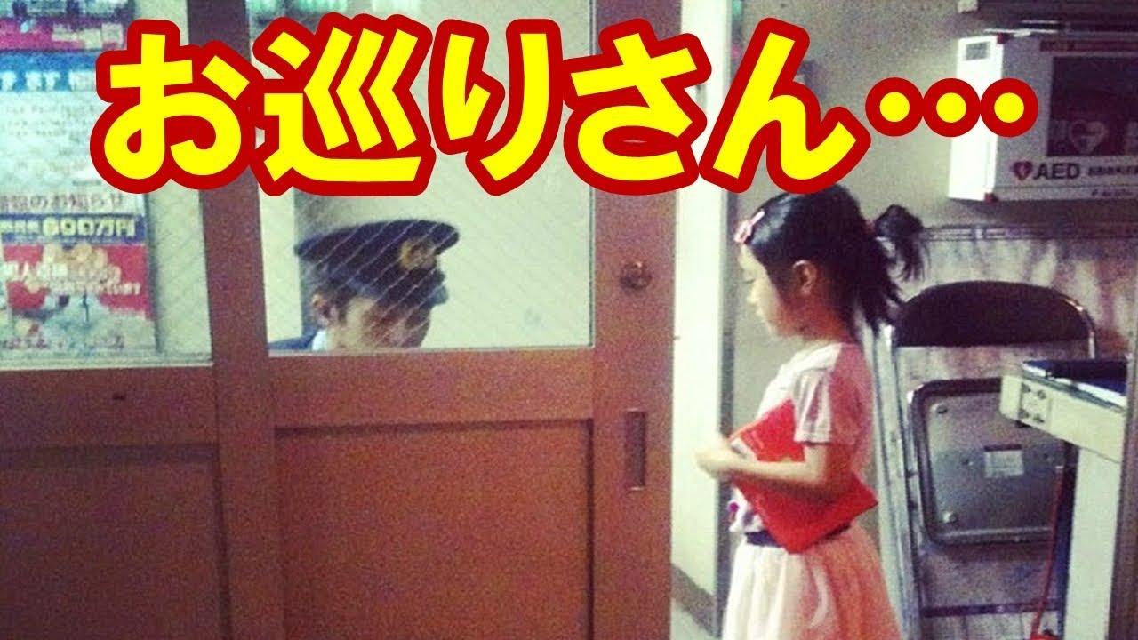 衝撃!日本で頻発するある出来事に世界がビックリ仰天!日本でしかありえない光景に世界中が日本の凄さを痛感した!【すごい日本】【海外の反応】