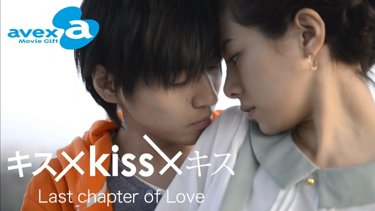 トキメキがエロスに変わる・・・ 幼なじみとの密室ファーストキス 『キス×kiss×キス Last chapter of Love』 第10話 天空のキス 密室キスの決定版!観覧車での甘い初キス