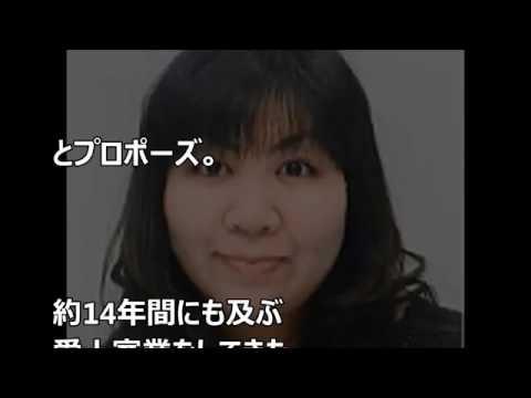 日本震撼木嶋佳苗 男を魅了し惑わせる魔性の女 そのウラには驚愕のテクニックがちゃぶ台返し