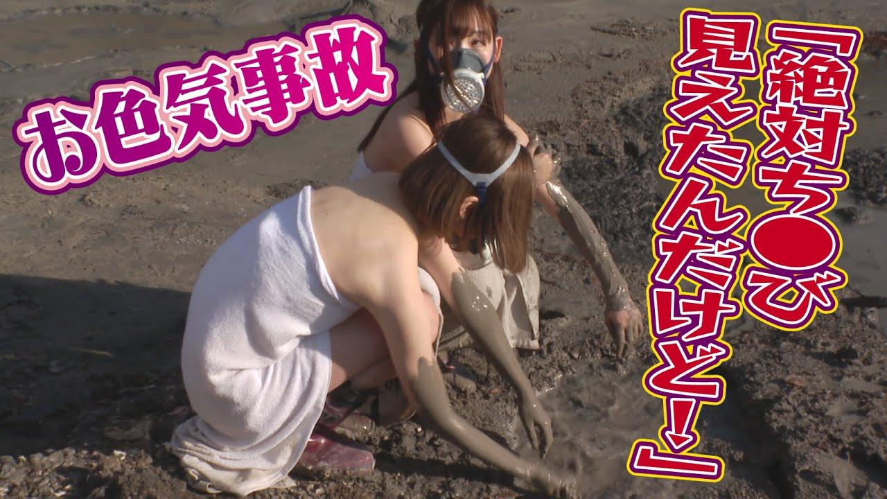 【閲覧注意】半裸アイドルのタオルがついに・・・秘湯入浴でハプニング