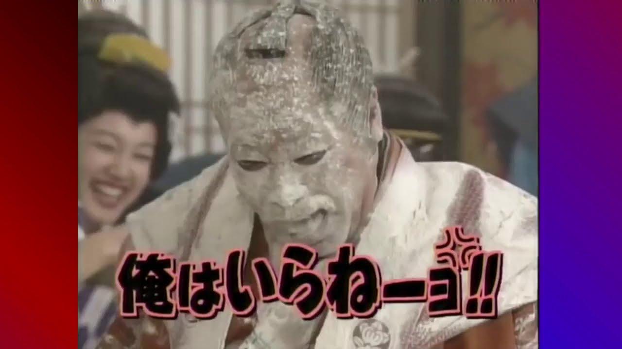 志村けんのバカ殿様 大爆笑ハプニング  Shimura Ken Bakatono Sama Comedy Happenings